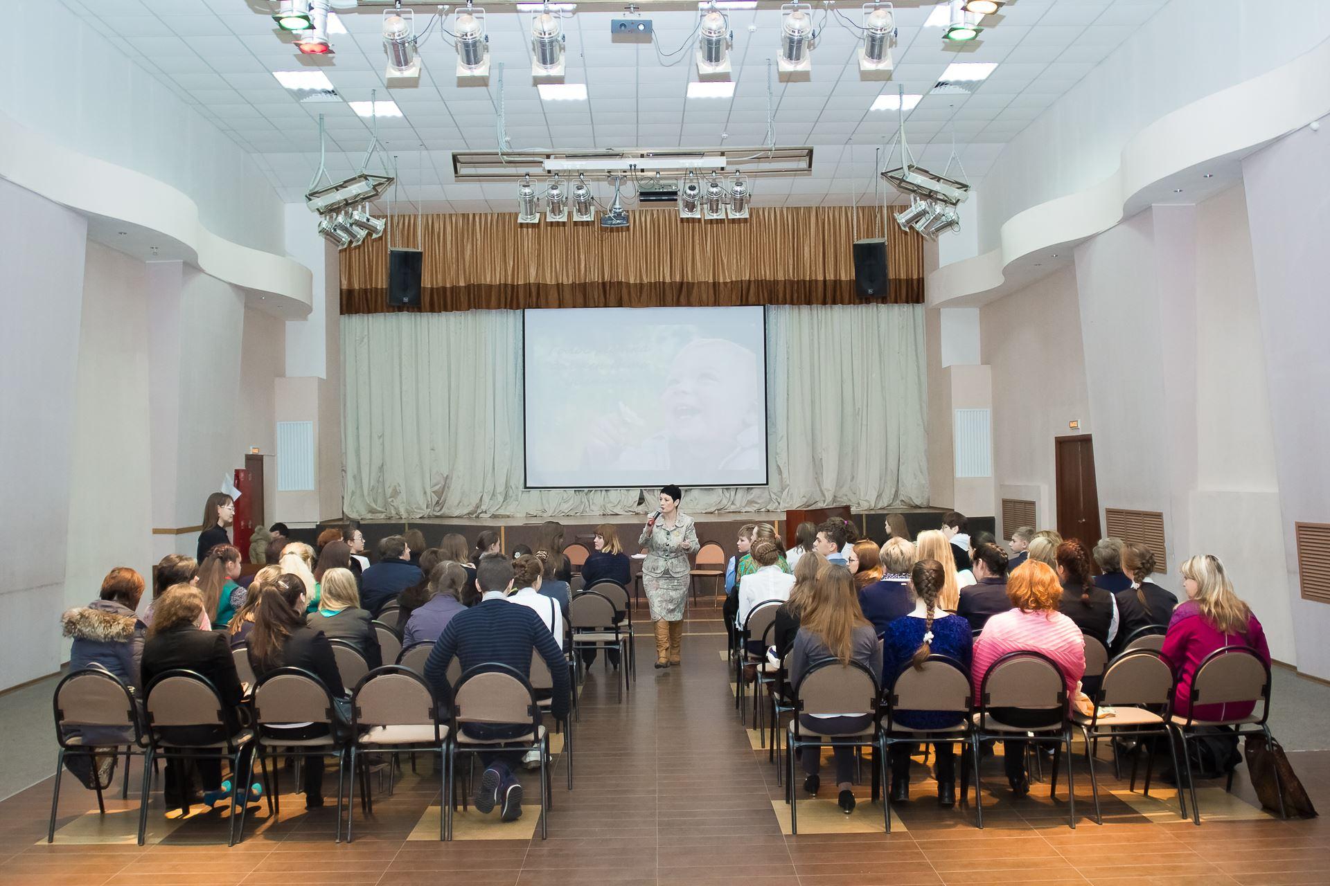 Костромичей приглашают принять участие в проектном семинаре