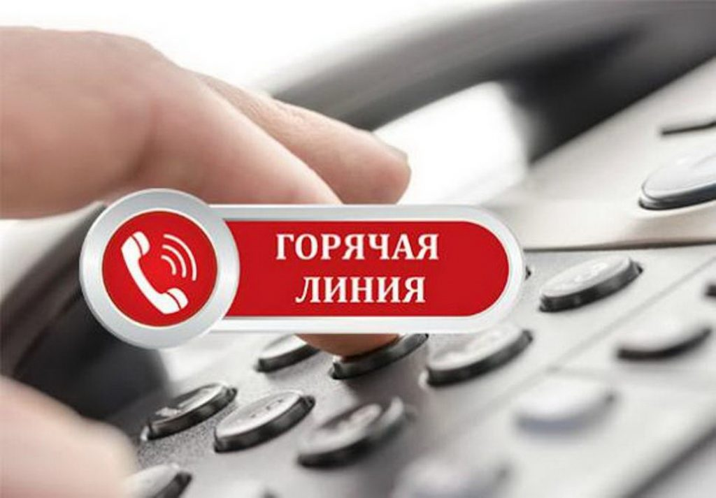 В Костроме работает «горячая линия» по вопросам трудового законодательства