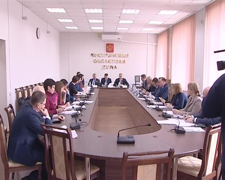 Депутаты Костромской областной Думы инициировали два предложения в законодательство о защите дольщиков
