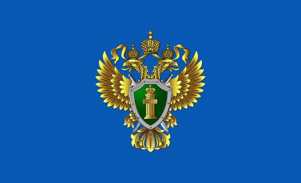 Прокуратура Костромы проводит опрос по исполнению законодательства в сфере здравоохранения