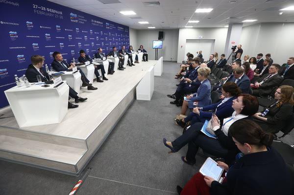 Делегация Костромской области принимает участие в работе инвестиционного форума в Сочи