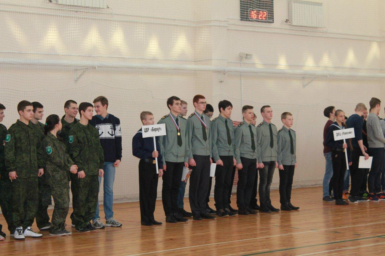 В Костроме пройдет городская военно-спортивная эстафета