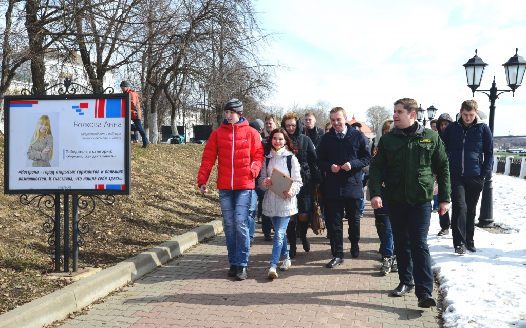 В Костроме начался конкурсный отбор талантливой молодежи