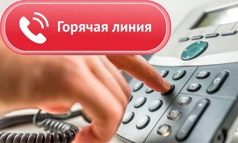 Прокуратура Костромы проводит горячую линию по вопросам долевого строительства