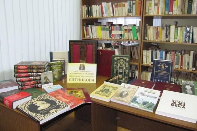 Губернаторская библиотека продолжает путешествовать по Костромской области