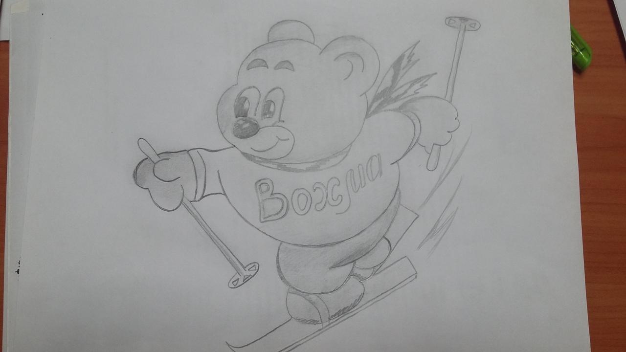 Символом спортивных игр Костромской области стал медведь на лыжах