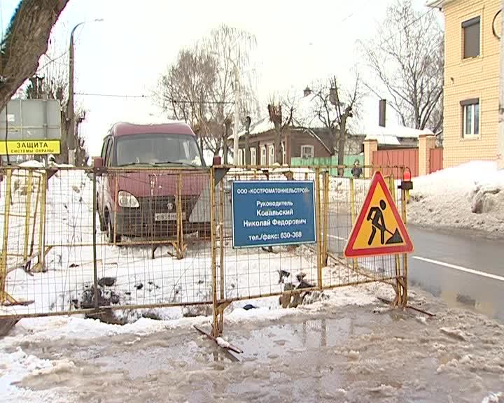 Губернатор Сергей Ситников потребовал обеспечить безопасность на дорогах Костромской области
