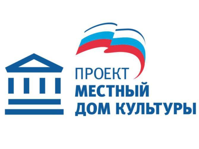 В Костромской области отремонтируют Ивановский дом культуры на федеральный грант