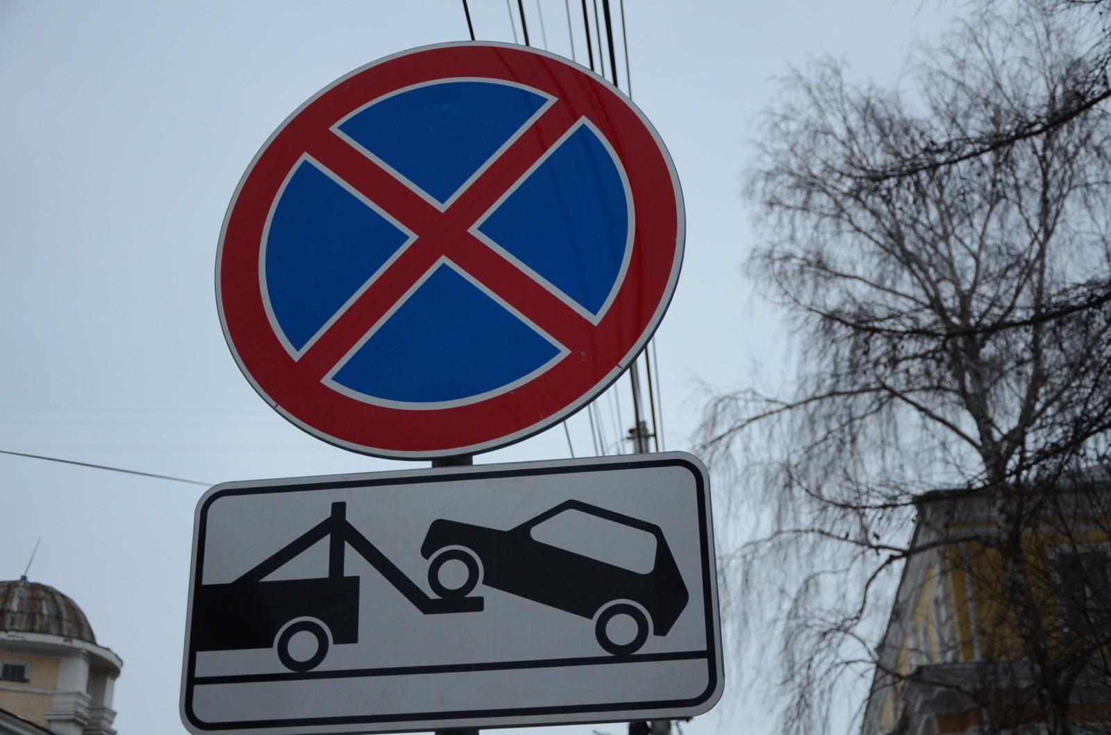 В Костроме запретят парковку на съезде с моста через Волгу