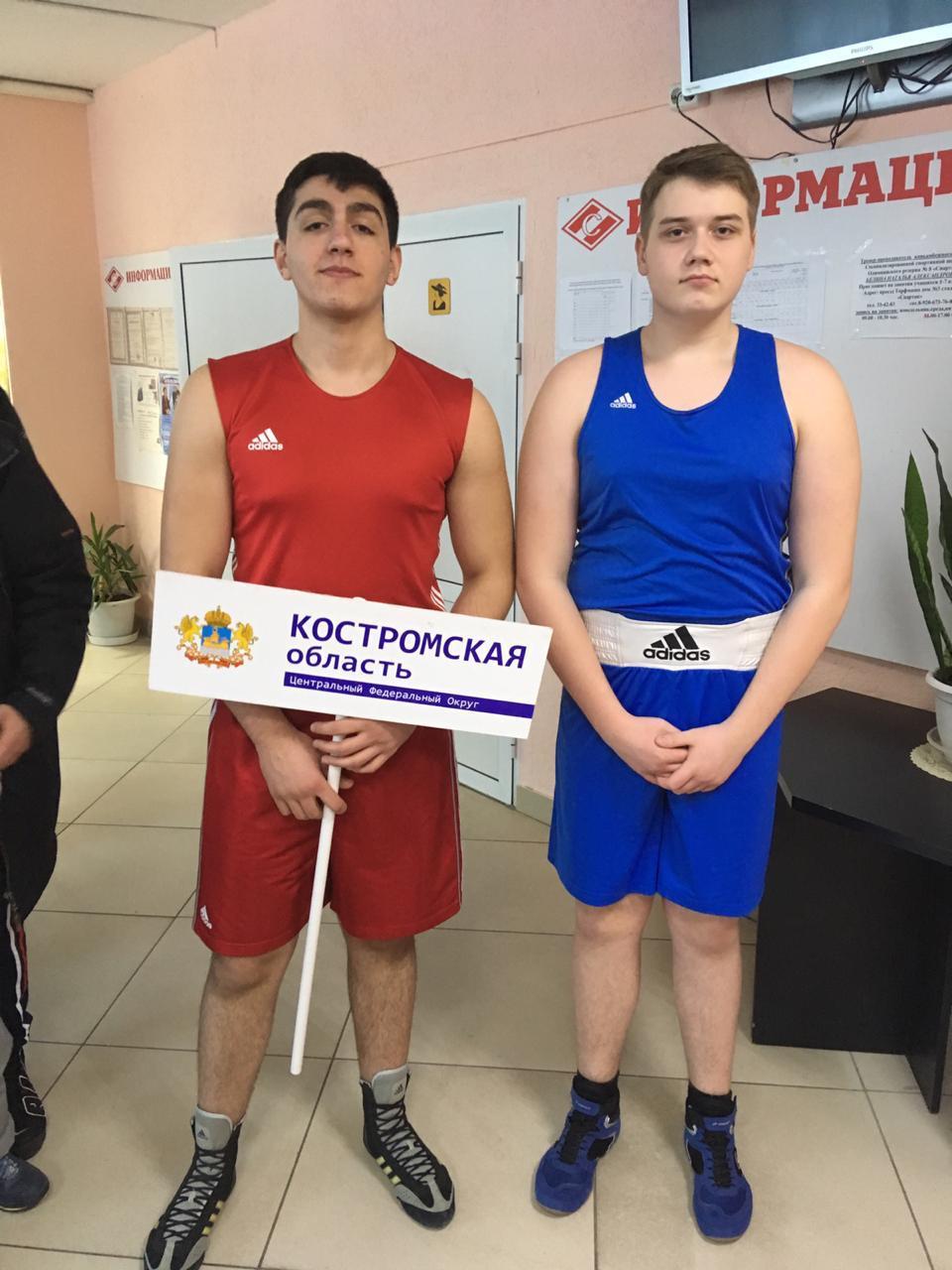 Костромские спортсмены с успехом выступили на  соревнованиях по боксу