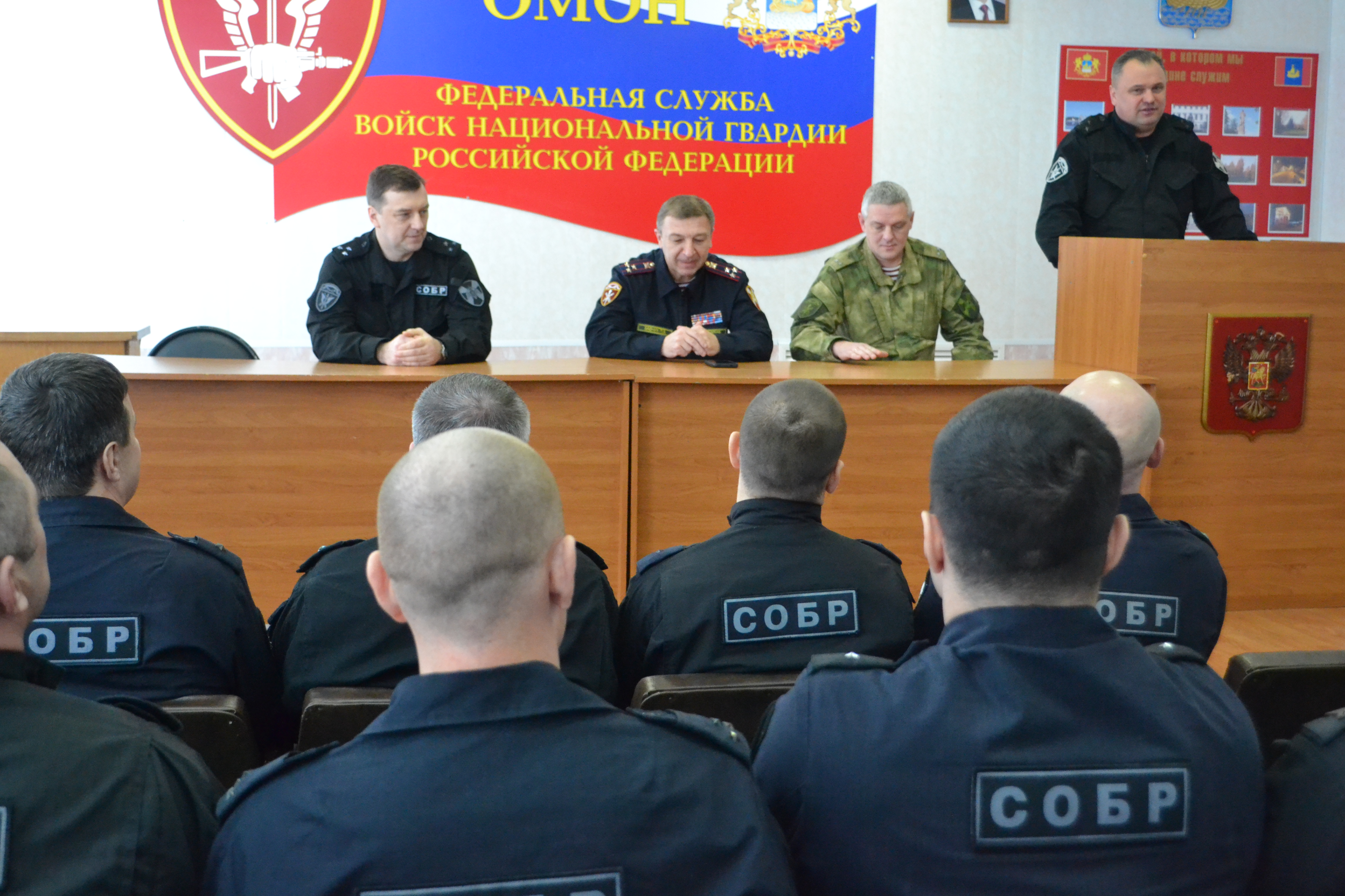 В Костроме бойцы СОБР Управления Росгвардии отметили свой профессиональный праздник