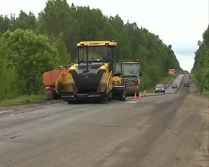 Более полумиллиарда рублей получит Костромская область на ремонт магистралей
