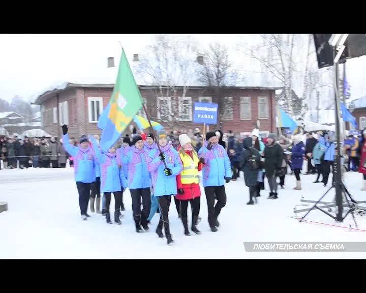 В Костромской области объявили победителей зимних спортивных игр на призы губернатора