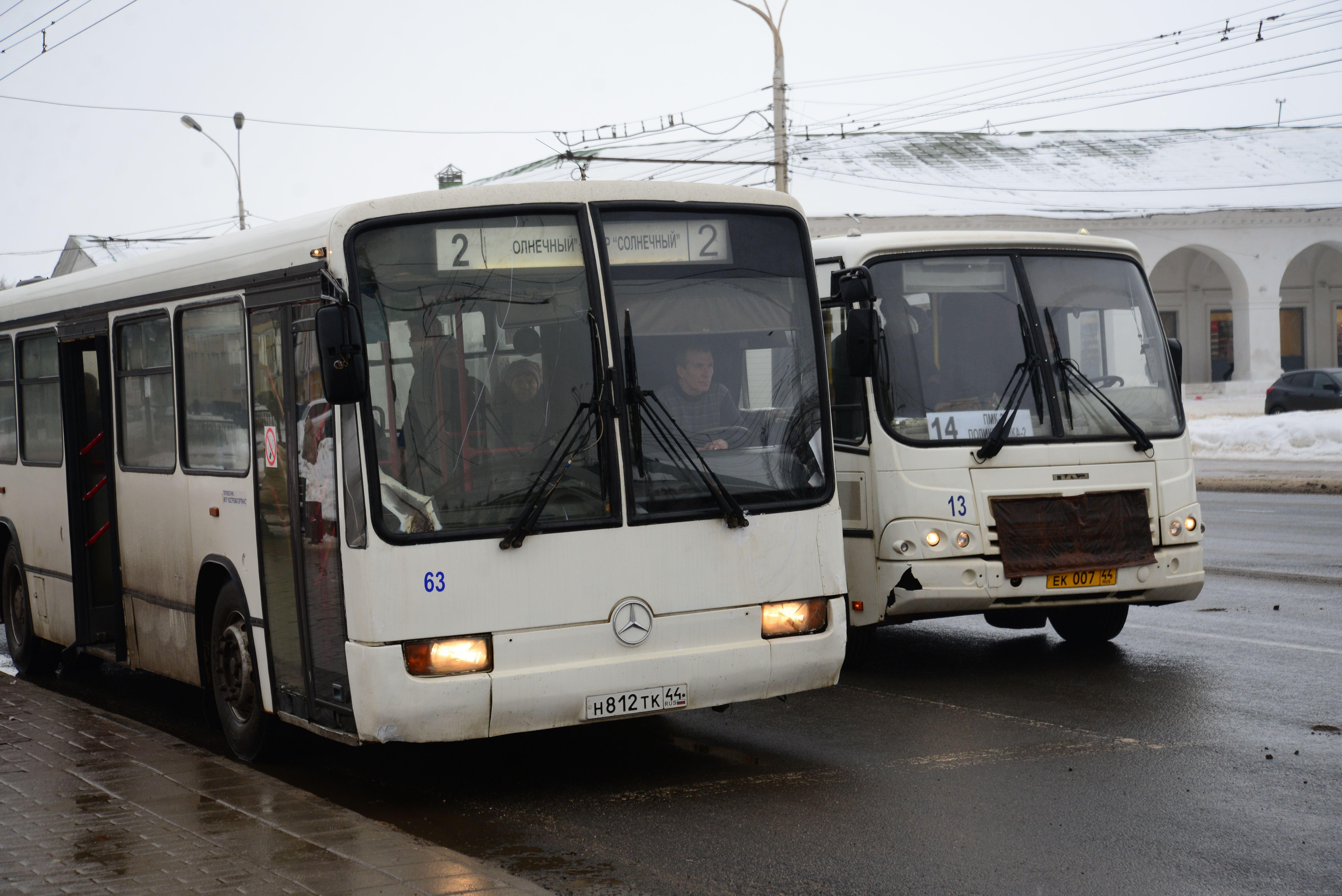 В Костроме продлили маршруты нескольких автобусов до поселка Первый