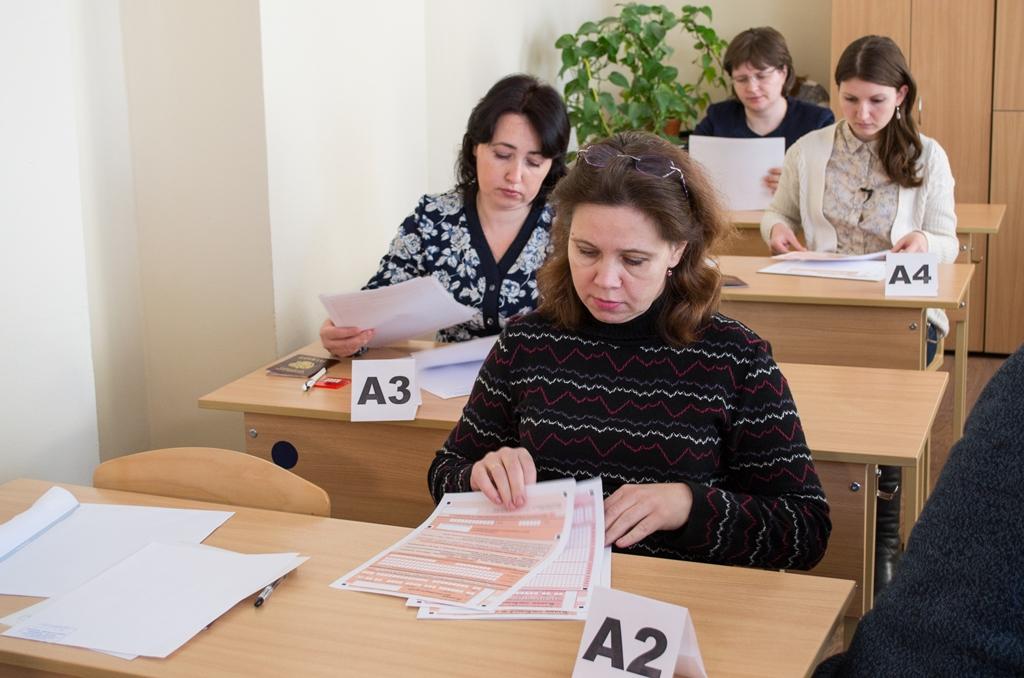 Сегодня в Костроме пройдет пробный ЕГЭ для родителей