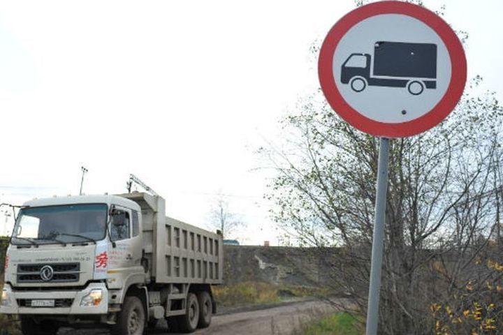 С 1 апреля в городе Буй Костромской области вводится ограничение на движение фур