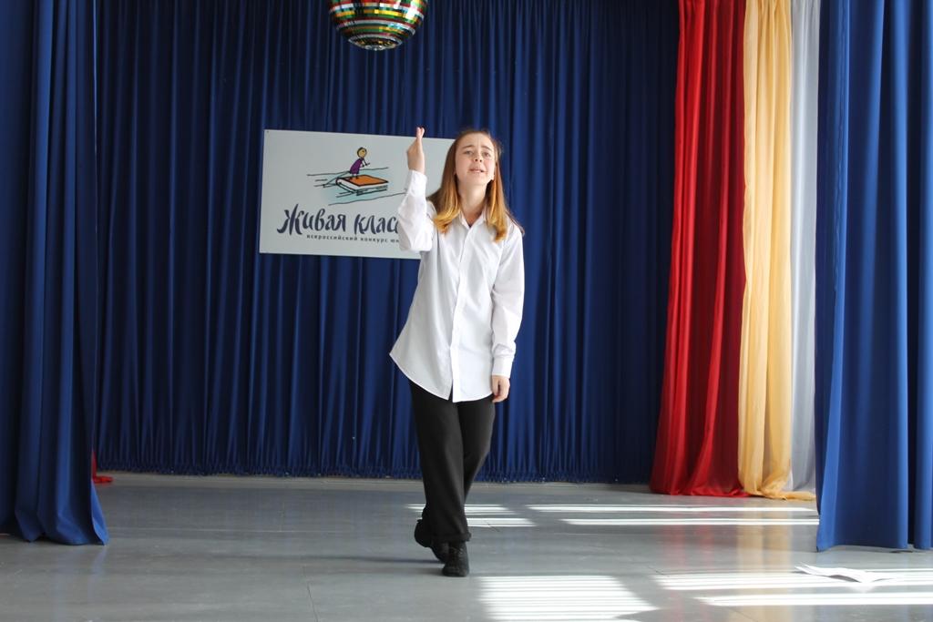 Сегодня в Костроме стартует городской этап всероссийского конкурса юных чтецов «Живая классика»