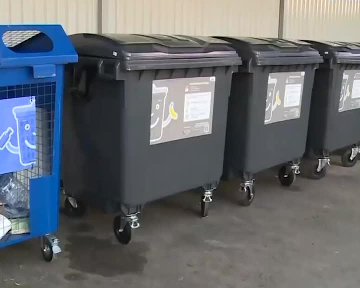 В Костромской области должны появиться пилотные площадки по раздельному сбору мусора