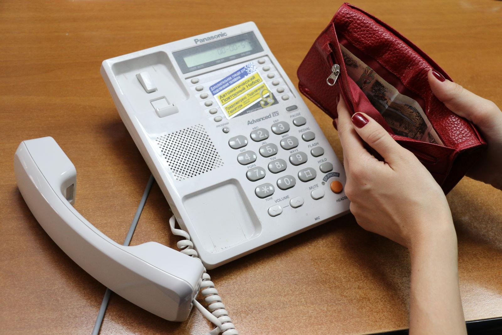 Костромичи могут сообщить о задержках зарплаты на «горячу линию»