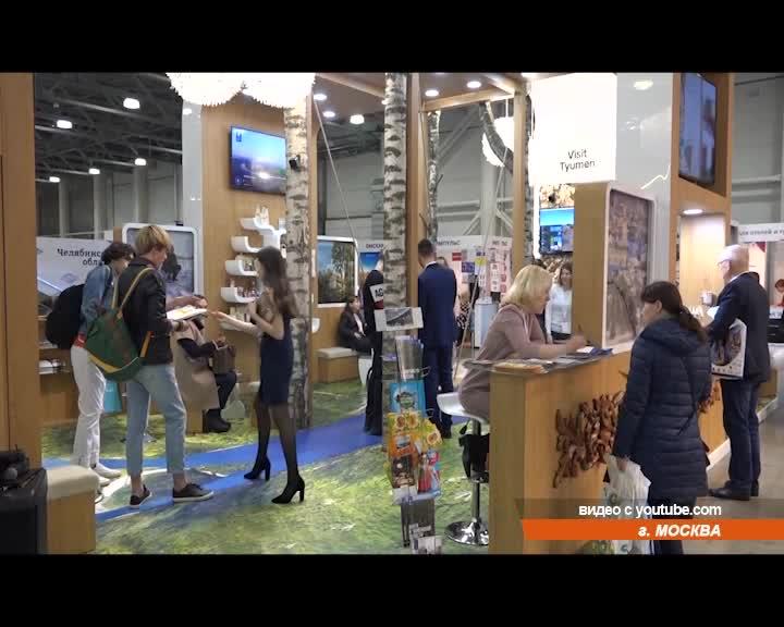 Костромская область принимает участие в международной туристической выставке «Интурмаркет»