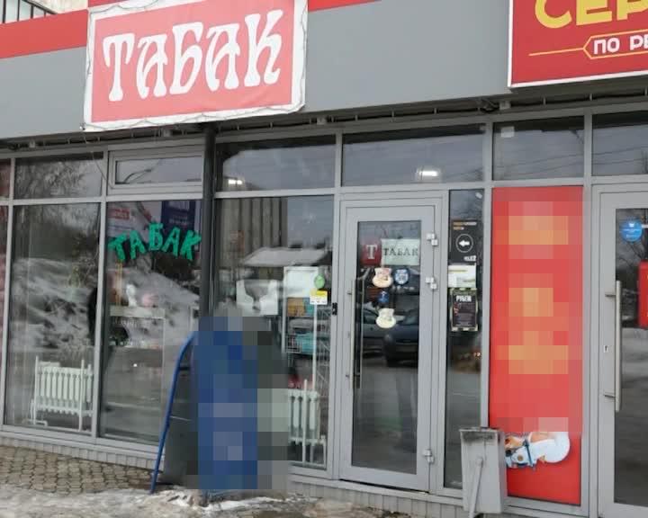 В Костроме полицейские пресекли незаконную продажу сигарет