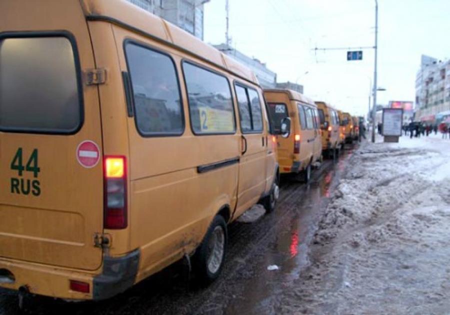 Костромичи могут сообщить о нарушениях графика работы общественного транспорта