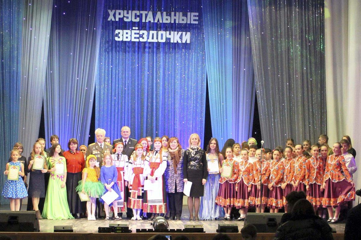 Сегодня в Костроме стартует первый этап Всероссийского фестиваля «Хрустальные звездочки»