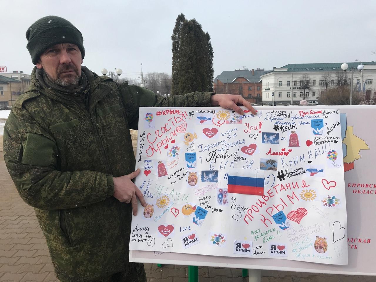 Костромичи продемонстрировали хорошее знание российской истории