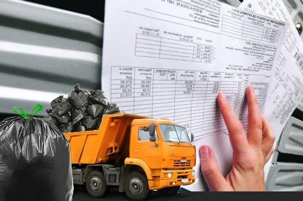 В Костромской области региональные операторы освободят многодетные семьи от части платежей за вывоз мусора
