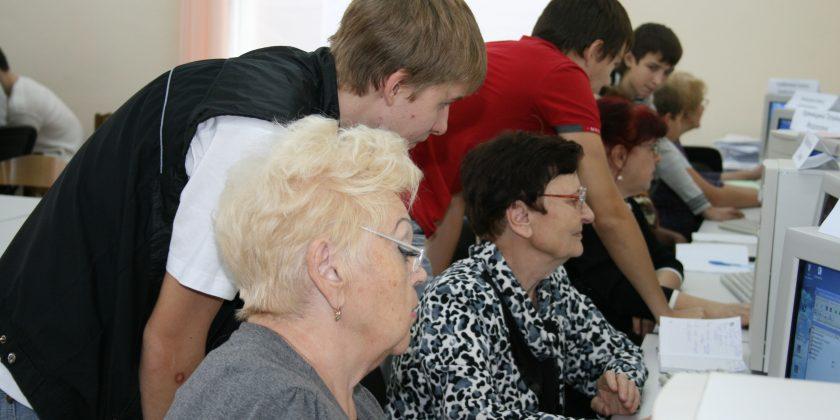 В Костромской области объявили о старте образовательного проекта для пенсионеров