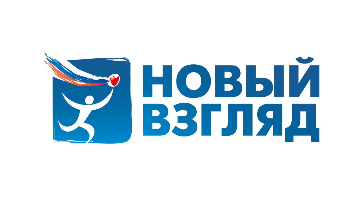 Сегодня в Костроме состоится финал Международного конкурса «Новый взгляд»