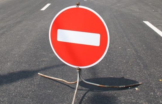 В Выходные в Костроме будет закрыт центр для движения