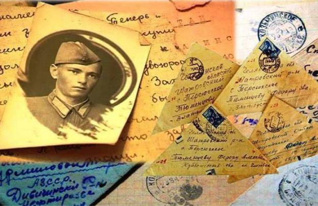 В Костромской области школьникам предлагают написать письмо фронтовику