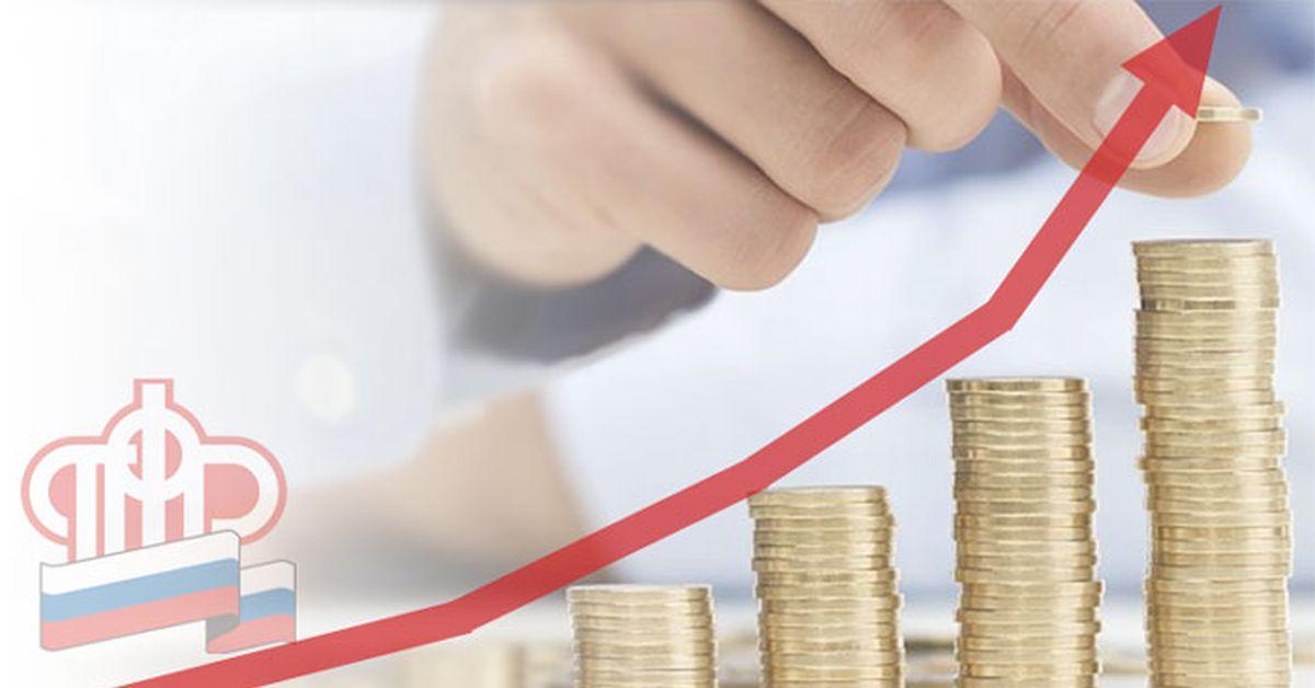 С 1 апреля социальные пенсии увеличены на 2%