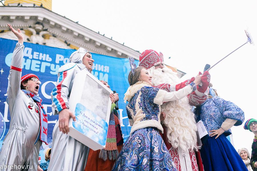 Сегодня Костромская Снегурочка отметит свой день рождения