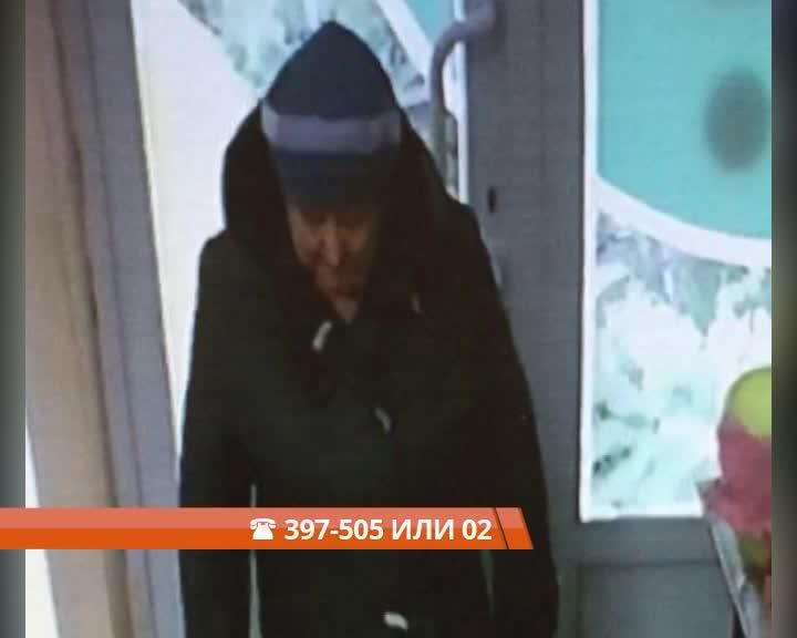 В Костроме разыскивают пожилую похитительницу золотого браслета