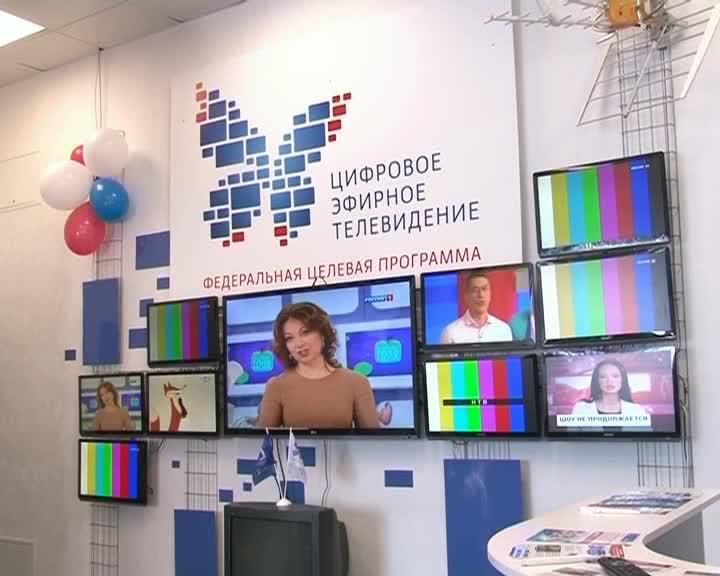 Костромичам объяснят, как быстро подключить цифровое телевидение