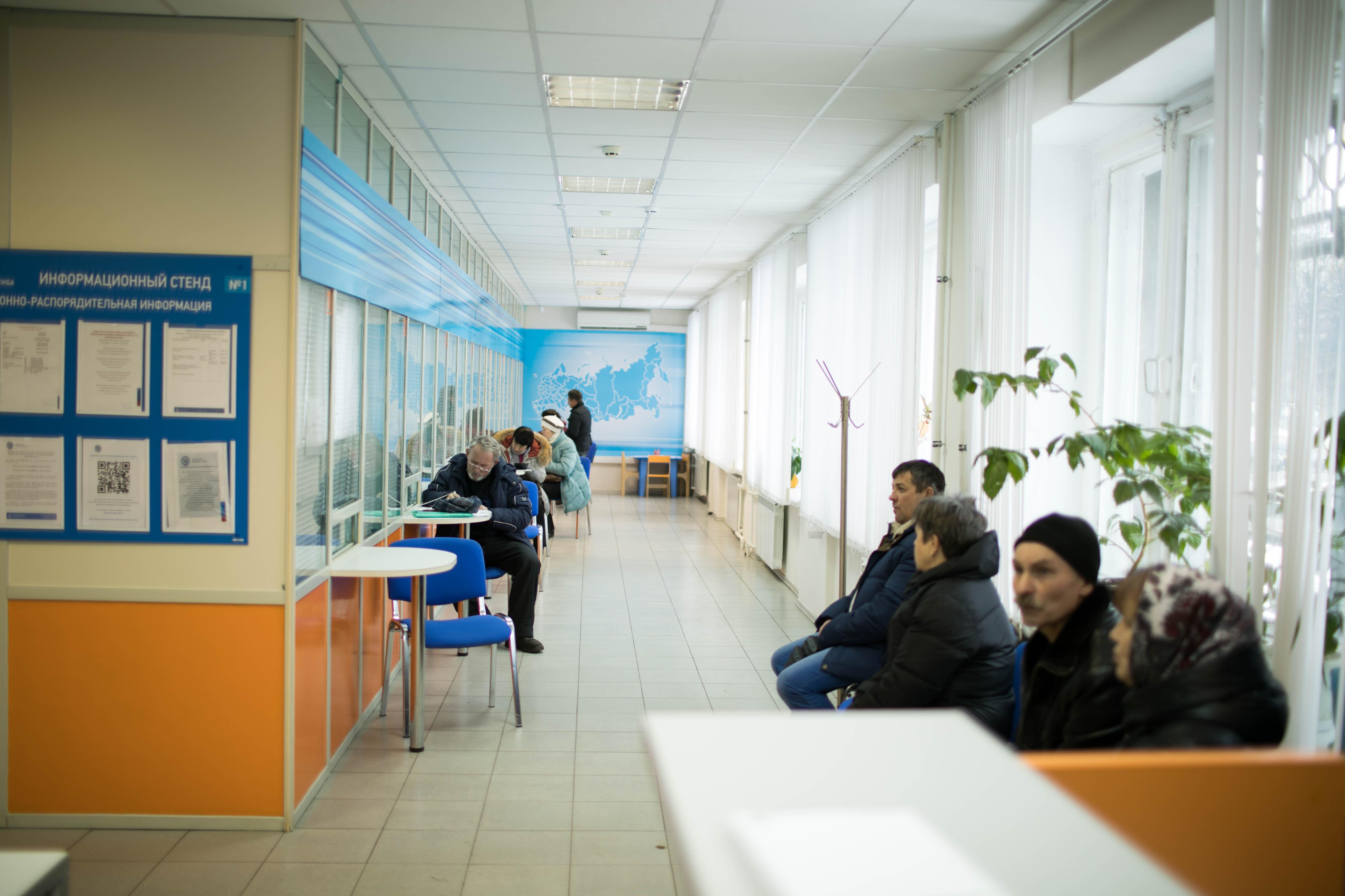 В Костромской области налоговые инспекции проводят дни открытых дверей