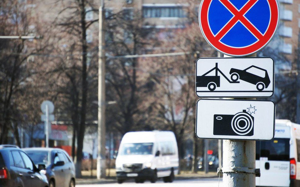 В Костроме на улице Князева появятся дорожные знаки «Остановка запрещена» и «Фотовидеофиксация»