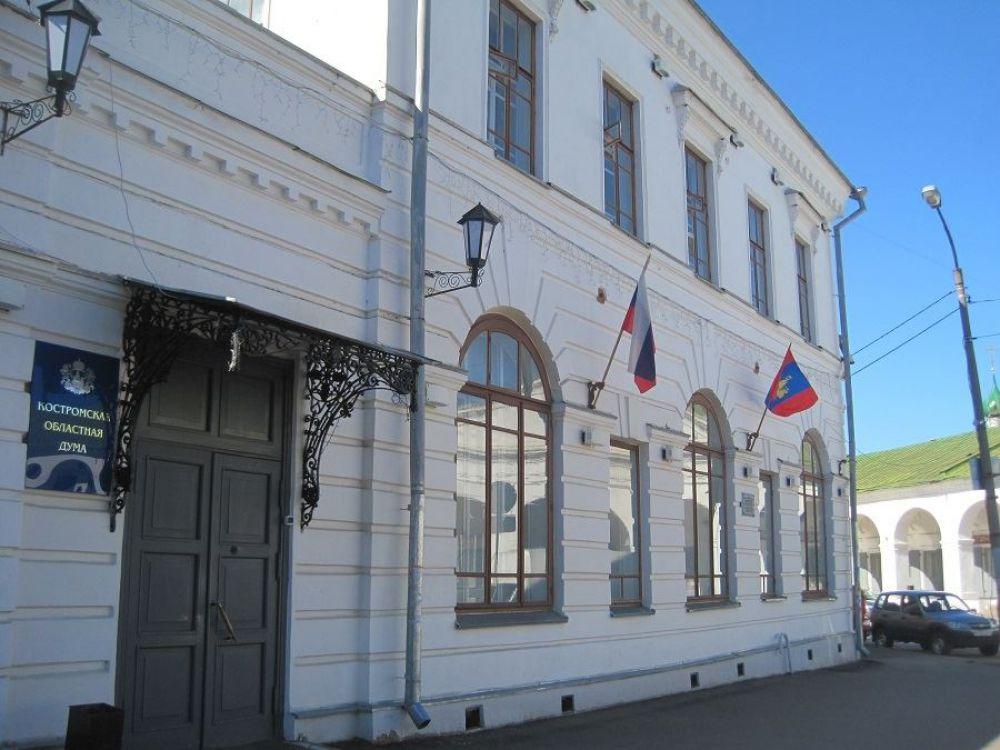В Костромской областной Думе будут принимать новый административный кодекс
