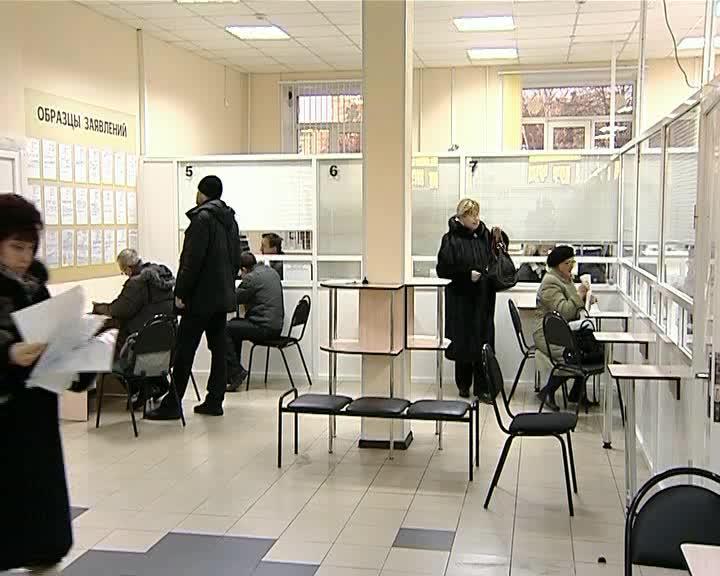 В Костроме перед судом предстанут сотрудницы налоговой инспекции