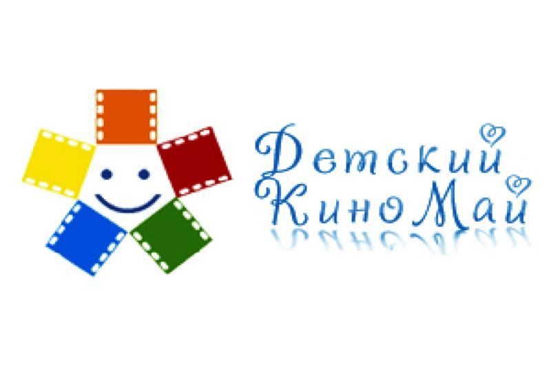 В Костромской области стартует форум КиноМай