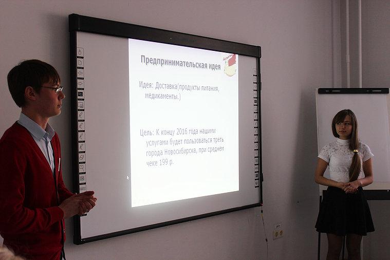 Сегодня в Костромском торгово-экономическом колледже пройдет аукцион предпринимательских идей