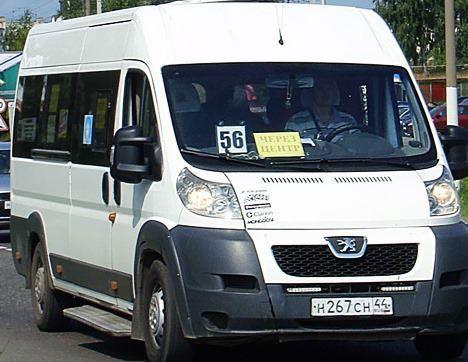 В Костроме 56 маршрут продлили до садов