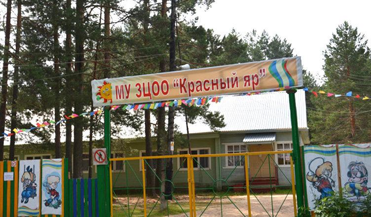 В Костромской области откроется базовый лагерь для детей с северо-востока