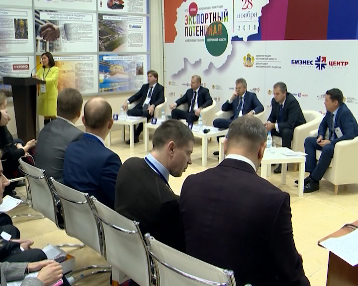 В Костроме пройдет Международная экономическая конференция