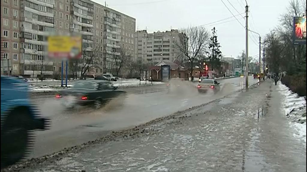 В Костромской области ожидается ухудшение погодных условий