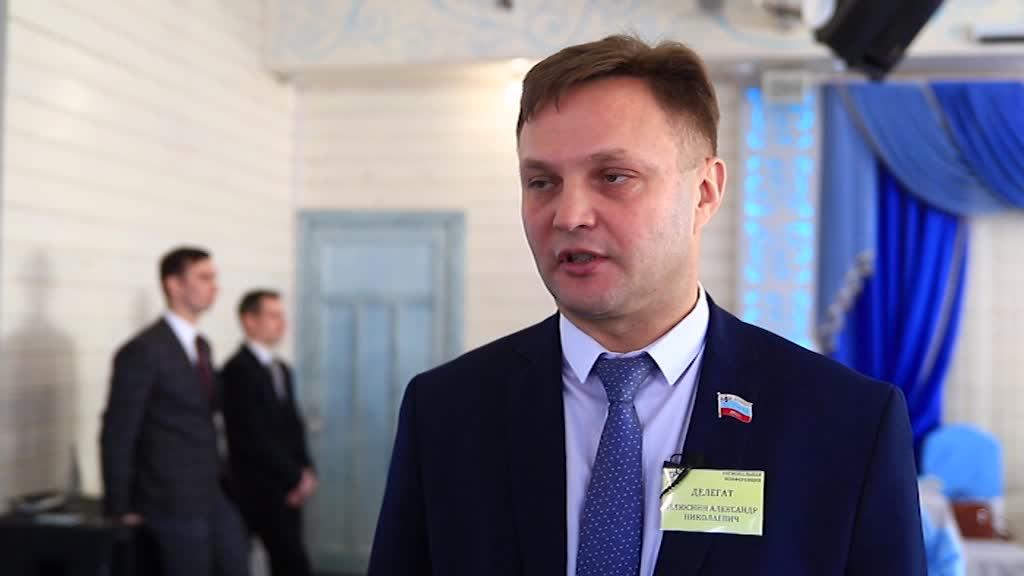 У «Справедливой России» в Костромской области – новый лидер