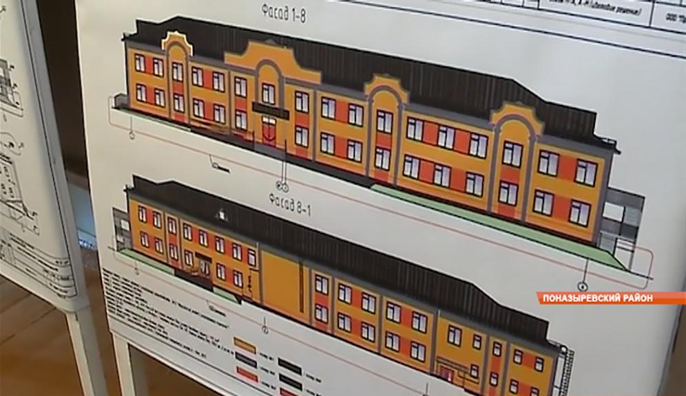 В Костромской области определен подрядчик для строительства школы в п.Якшанга