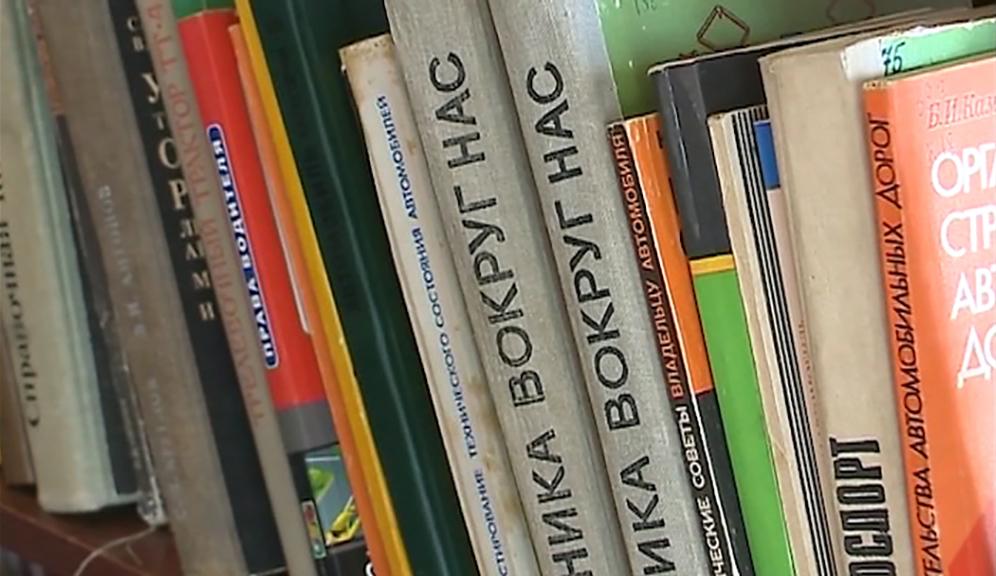 Библиотеки Костромы переходят на онлайн-режим работы